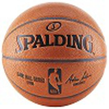 Spalding Balon NBA GAME BALL REPLICA SZ.7 (8