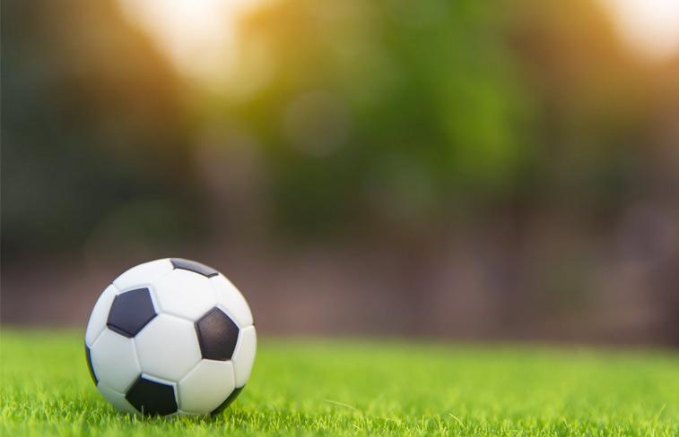 Nuevas equipaciones futbol 2020